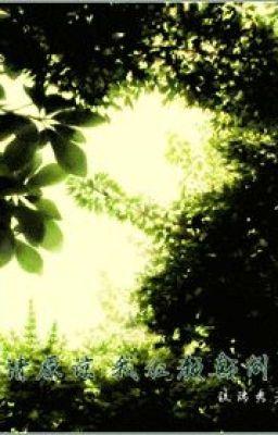 Đọc truyện [BHTT] Xin Lỗi, Nhan Sắc Của Ta Là Điên Đảo - Lưu Ly Tú