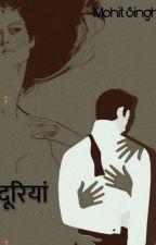 Dooriyan #yourstoryindia by MohitSingh7