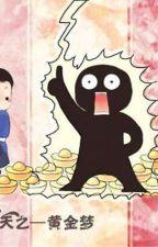 (Fanfic) Kim Kiền tổng kết tiền mừng đêm động phòng by Yuntanie