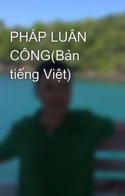 PHÁP LUÂN CÔNG(Bản tiếng Việt)