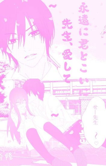 Forever in Love With You (Hiroki Sensei Point of View)