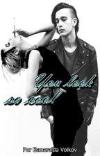 You look so cool by EsmeraldaVolkov