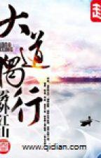 dai dao doc hanh full by hacthan0291
