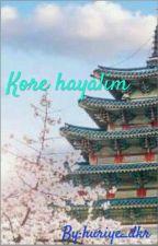 kore hayalim by huriye_dkr