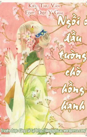 [CĐV-Hoàn] Ngồi ở đầu tường chờ hồng hạnh - Kiều Thư Vân