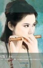 Thiên là hồng trần ngạn by tieutieuhi
