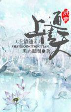 Thượng Thanh Thông Thiên-Hắc Me Nhãn Quyển by beyour_self90