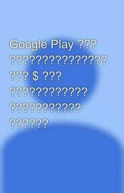 Google Play ကို ေက်ာ္ခြသံုးနည္း နဲ႔ $ နဲ႔ ဝယ္ရတာေတြကို အလကားရေအာင္ ယူနည္း by zwemgmg