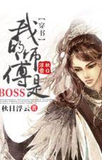 Sư phụ của ta là BOSS - xuyên sách - hoàn by Hoathanh_tam