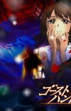 Trapped In A Cycle (A Ghost Hunt fan fiction) Naru X Mai by BunnyFluff101