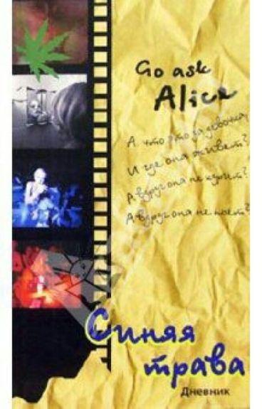 Дневник 15-летней наркоманки
