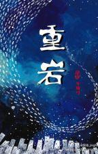 Trọng Nham - Ngưu Giác Cung by pichan