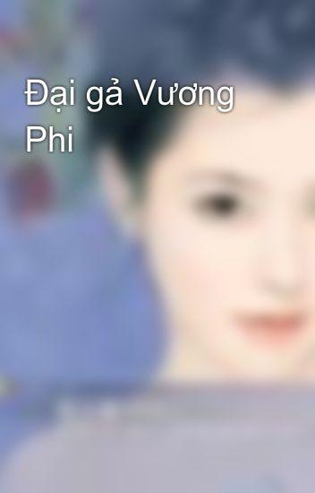 Đại gả Vương Phi