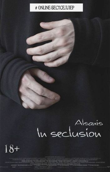 In seclusion #Wattys2016