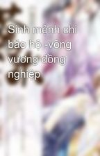 Sinh mệnh chi bảo hộ -võng vương đồng nghiệp by yhjjlovelove