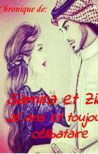 Chronique de Samira et Ziad: Le multimillionnaire et moi ! Tome 1 by MariamMariamti