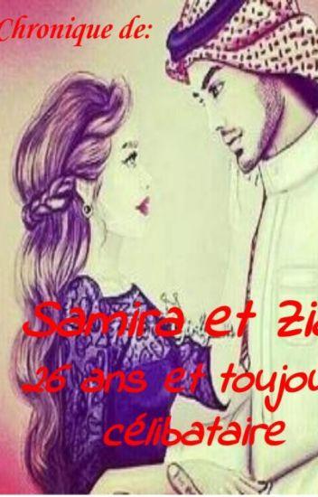 Chronique de Samira et Ziad: Le multimillionnaire et moi ! Tome 1