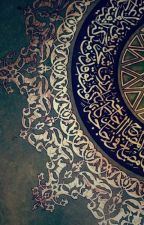 Islamic messages, hadeeths, ayahs by _Fatty1703