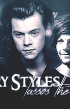 Harry Styles Lassos the Moon by nobodyseenobodyknows