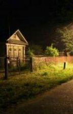 Призрак в доме на против by mis_ledi