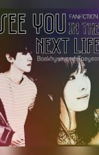 See You in the Next Life by sulladie