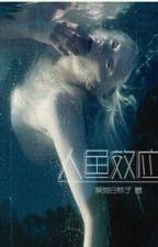 Nhân ngư hiệu ứng - Hắc Miêu Bạch Miệt Tử by hanxiayue2012
