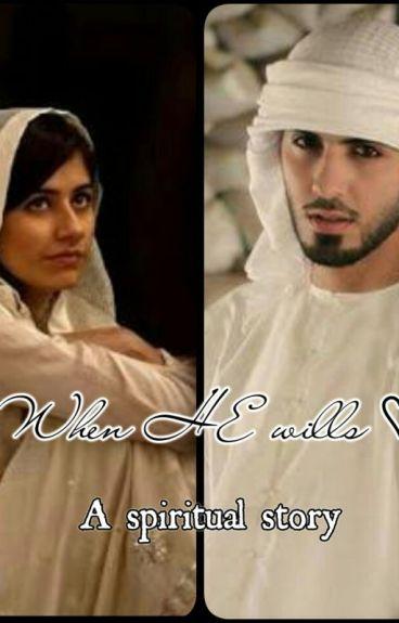 When He wills ♥