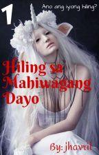 Hiling sa Mahiwagang Dayo 1 by jhavril