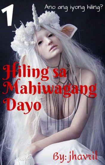 Hiling sa Mahiwagang Dayo 1