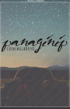 Panaginip (One Shot) by ChiningLabuyo