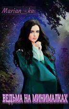 Дар Кейт by ereityfz