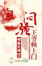 YÊU NỮ ĐỐI THƯỢNG TÀ NAM-xk-full(hay lam) by hanachan89