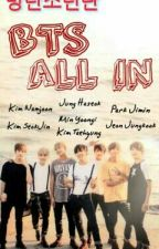 BTS All In [방탄소년단] by ScOtTiE_DoNtcRy