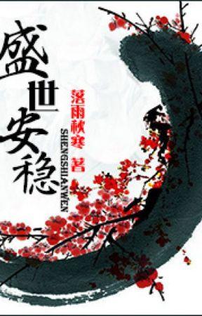 [NT] Thịnh thế an ổn - Lạc Vũ Thu Hàn. by ryudeathxxx