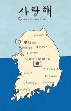 Koreanisch für Anfänger by omfgitsaunicorn
