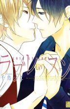 Me enamore de un hetero by Satsuki-chan1
