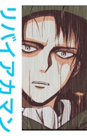 Levi x Reader [ Regrets? I Have None ] by kiararyo