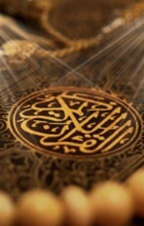 القرآن الكريم by Zeena_Zayn
