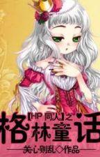 RECONVERT - HP đồng nhân chi truyện cổ Grimm (Harry Potter đồng nhân) by Tsubaki