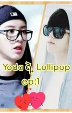 Yoda ရဲ႕ Lollipop by YinHnin_Aeri