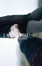 I Need You | Bts Jungkook  by jenokook