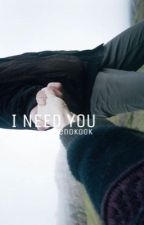 I Need You | Bts Jungkook  by Jungkookie_Army