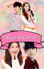Akin ka lang! [LuYoon and SeoHun ff.] by imadyosangwriter