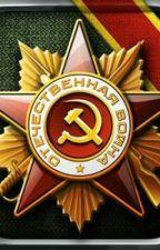 Великие тайны СССР by feelburn