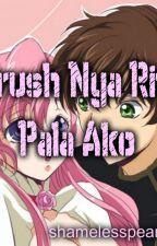 Crush Nya Rin Pala Ako by shamelesspeanut