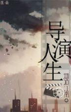 Trọng sinh chi đạo diễn nhân sinh - Yên Ba Giang Nam by hanxiayue2012