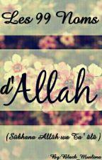 Les 99 Noms D'Allah et leurs significations by Black_Muslima