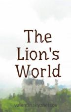 The Lion's World by valentinakyznetsov