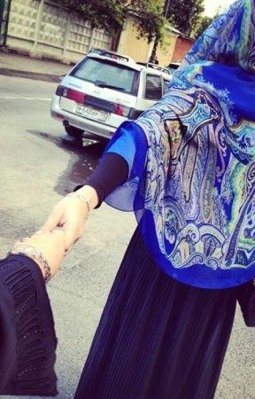 Dalam Diam Ustaz mencintaiku by NurulIV