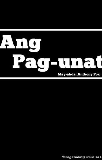 Ang Pag-unat